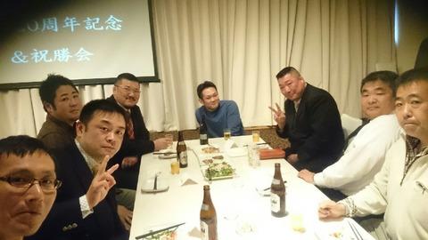 有朋柔道塾開設20周年記念&祝勝会_3125