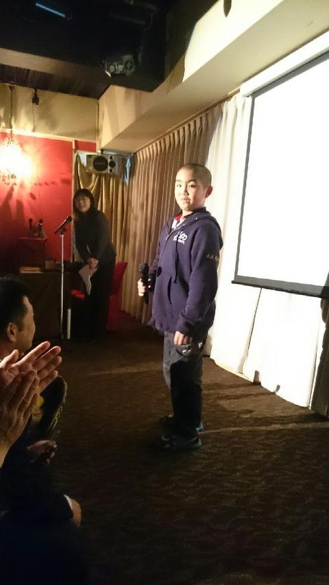 有朋柔道塾開設20周年記念&祝勝会_4312