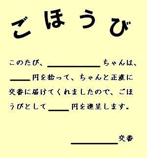 2019_11_09_03