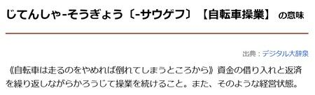 2017_03_29_02