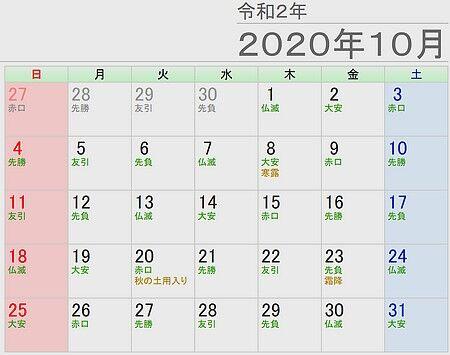 2020_01_06_16