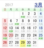 2017_03_29_04