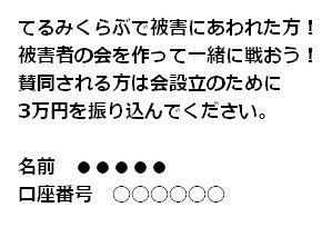 2017_03_29_06