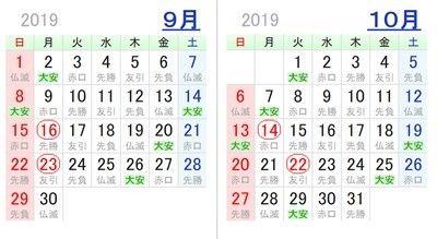 2019_01_08_08
