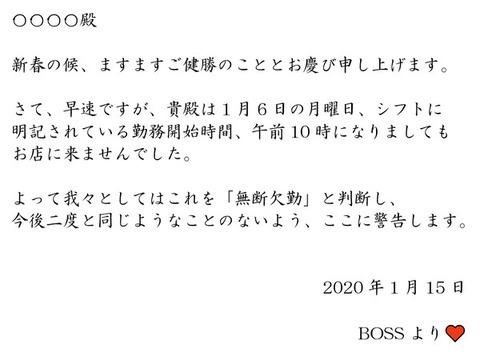 2020_01_13_02