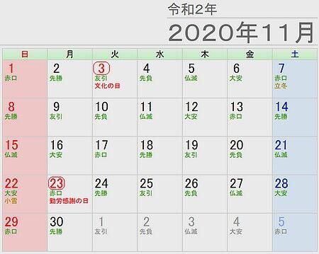 2020_01_06_17