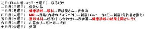 2016_10_29_01