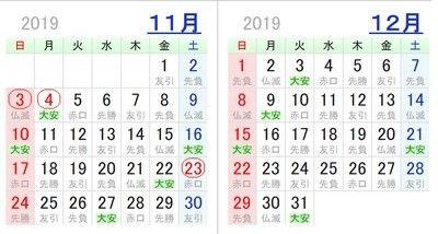2019_01_08_07
