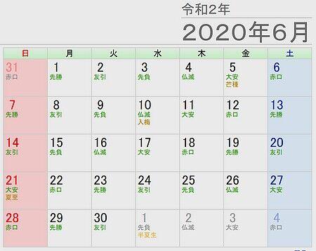 2020_01_06_12