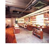 漢方shop青山