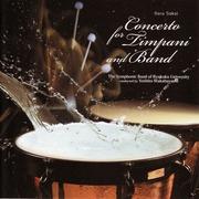 timpani-concerto-cd-s