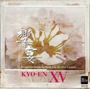 kyo-en15cd