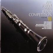 AJBC2003CDs