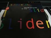 sliders_mix_score