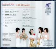 rose_cd