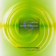 spiral_rhapsody