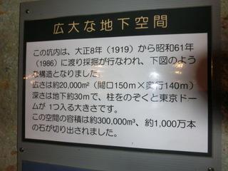 CIMG9867