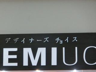 CIMG4405