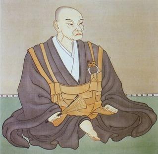 Soun_Hojo_portrait[1]