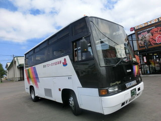 CIMG3210