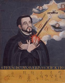 Franciscus_de_Xabier[1]