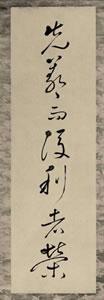 sengikori[1]
