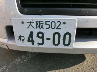 CIMG3163