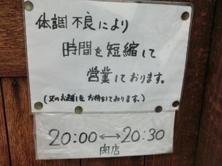 CIMG9345