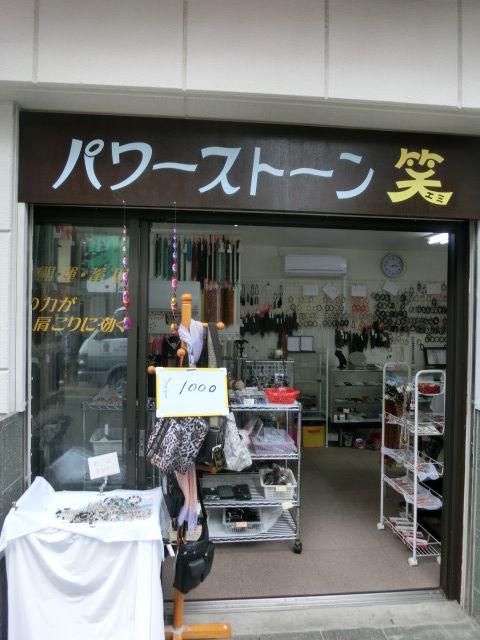 高幡 不動 ハウス qb QBハウス 京王高幡ショッピングセンター店(高幡不動駅徒歩