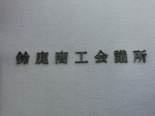 CIMG3496
