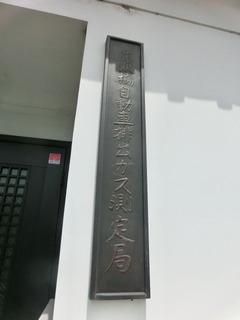 CIMG9402