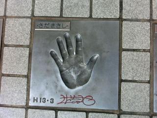 CIMG9441