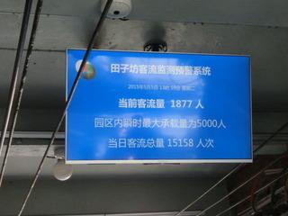 CIMG1889