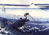 kajikazawanofuji