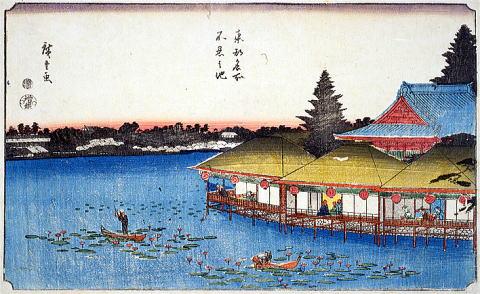 sinobazuike1