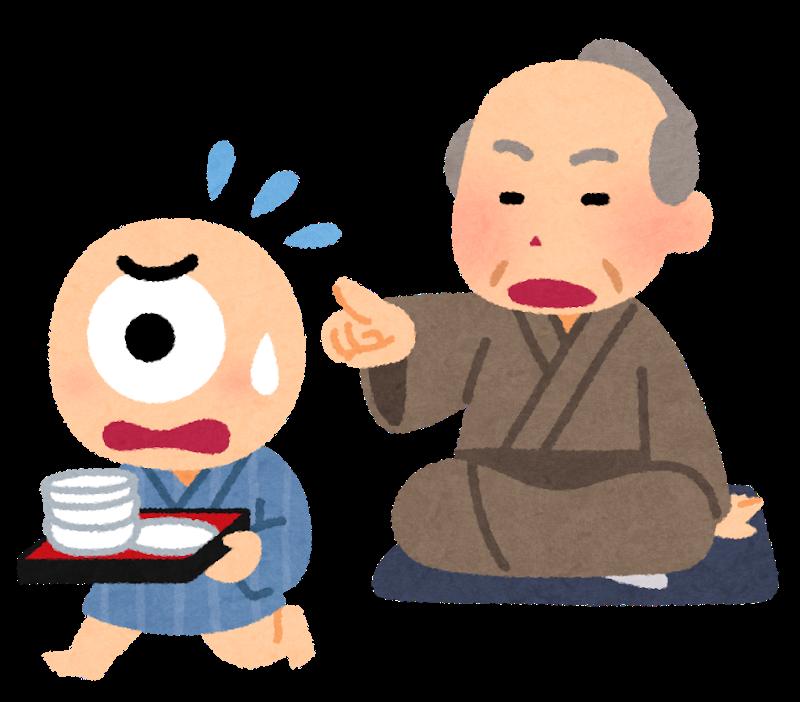 rakugo_bakemono_tsukai