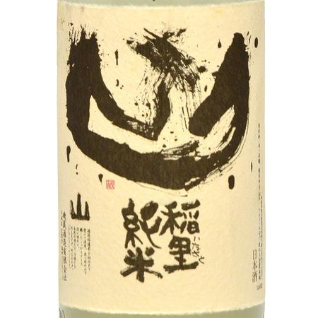 bottle2_yama_l