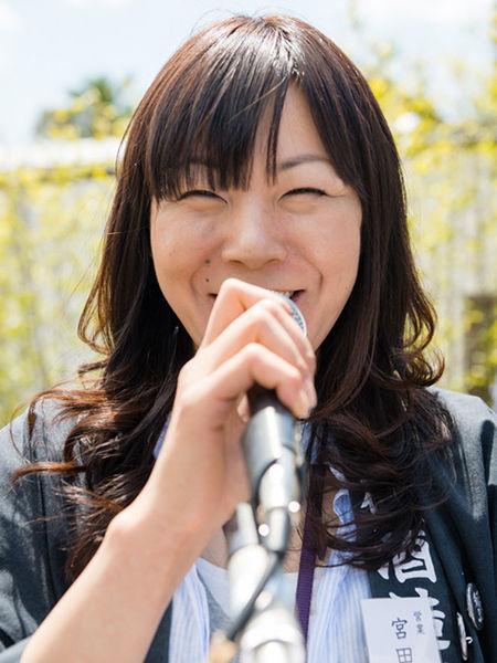磯蔵酒造 営業 宮田幸子