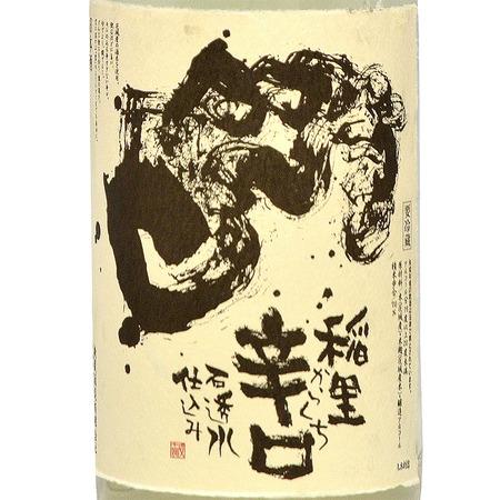 bottle2_kumo_l