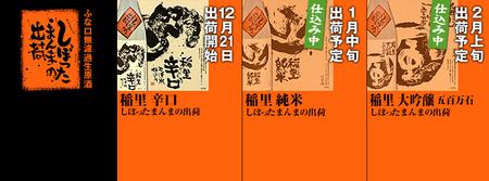 まんまfacebookカバー1回目