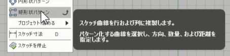 3_配列コピー0025