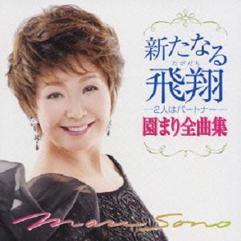 2-1歌謡女