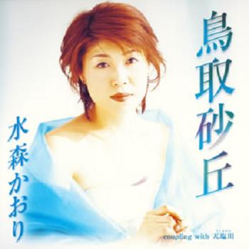 2-5昭和大ヒット男