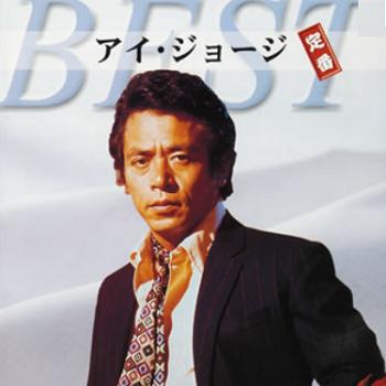 2-4昭和大ヒット男女