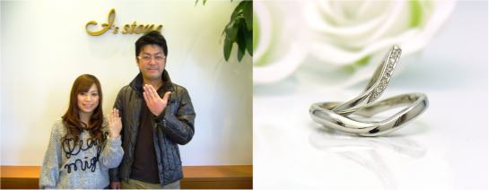 ダイヤモンドマリッジリング Ⅴ字