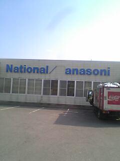 anasoni