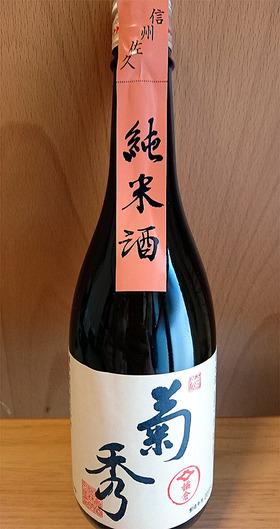 菊秀 純米酒_450