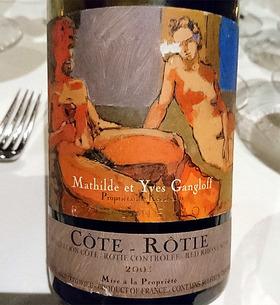 Cote Rotie La Sereine Noire 2003_エチケット_550