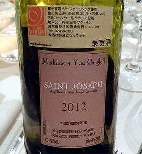 Saint Joseph Blanc 2012_エチケット2_550