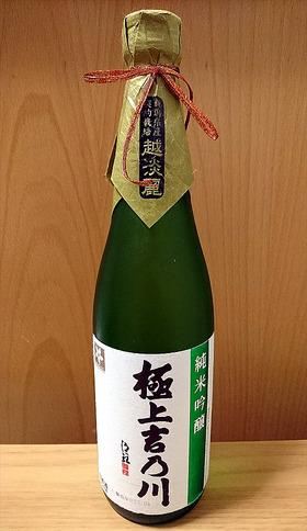 純米吟醸極上吉乃川_550